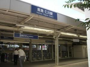 仁川駅 東口