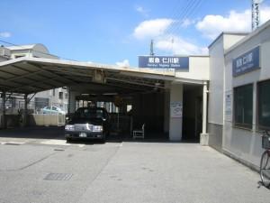 仁川駅 西口