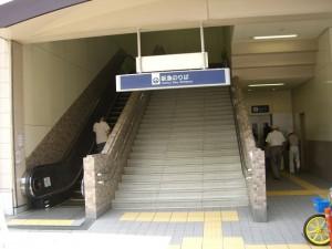 甲東園駅 東口