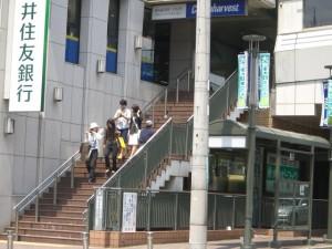 甲東園駅 西口